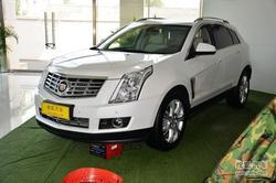 [新乡]凯迪拉克SRX购车优惠4万 现车销售