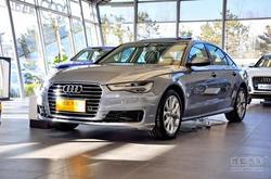 [长沙]一汽奥迪A6L优惠10.62万 现车供应