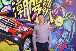 海马汽车刘力壮:以新潮创意传递品牌内涵