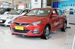 [潍坊]长安逸动XT最高降价0.7万 有现车!