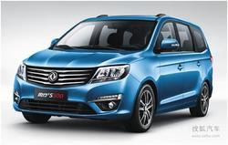 [济南]东风风行S500订金5千元 提车3个月