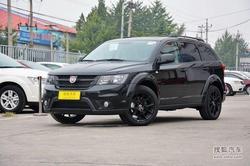 [南宁]购菲亚特菲跃优惠2万元有大量现车