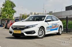 [台州]本田思域热销车 起售价11.59万元!