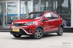 [杭州]吉利远景X1报价3.99万起 少量现车
