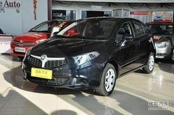 [新乡]中华H220购车优惠3000元 现车销售