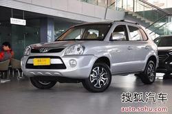 SUV不足15万 ix35/逍客/途胜最高直降4万