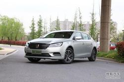 [上海]荣威e950最高降价6.89万 现车充足