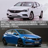 [济南]别克威朗GS展车到店 预订订金一万