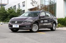 [上海]大众朗逸降价四万元 车型颜色可选