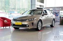 起亚K5车款优惠3.0万元 最低仅售14.58万