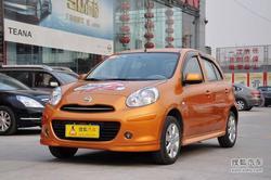 [惠州市]日产玛驰降7200元 欢迎到店鉴赏
