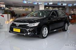 [扬州]丰田凯美瑞降价4.4万元  现车充足