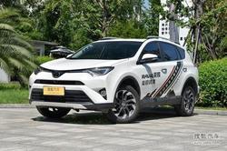 [上海]丰田RAV4荣放优惠1.5万 现车充足