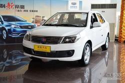 [唐山市]金刚最高优惠0.7万店内少量现车