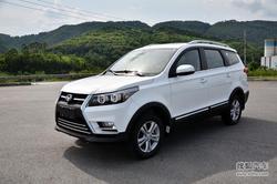 [太原市]北汽幻速S3L送2000元装潢大礼包