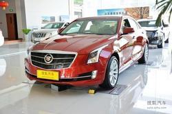 [徐州]凯迪拉克ATS-L最高优惠2万 有现车