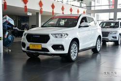 [海口]哈弗 哈弗 H2现车最高优惠0.8万元