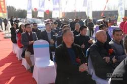 山东首家长安新能源直营店 济南正式开业