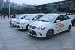 一个全新的电动汽车共享平台在深圳面世啦!