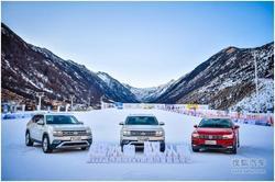 2018年上汽大众SUV家族冰雪驾驭体验季