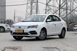 [深圳]帝豪EV最高优惠6.6万元 购车送大礼