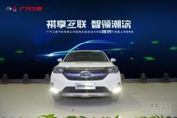 抢新能源市场先机,广汽三菱祺智即将上市