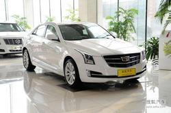 凯迪拉克ATS-L优惠7万 现车充足欢迎选购