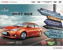 广丰车型大促销 凯航2014年冬季室内车展
