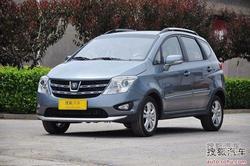 [天津]长安CX20优惠2000元 4S店现车销售