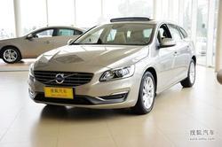 [扬州]沃尔沃V60现金优惠2万元 现车销售