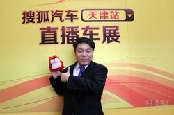 搜狐专访 天津中顺联众市场经理林强先生