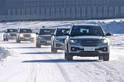 挑战冰封 新哈弗H6 Coupe诠释安全驾驭