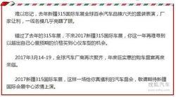 西北开年大展315国际车展3.14-19喜迎客流