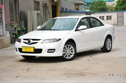 [绍兴]马自达Mazda6降价1.2万 少量现车