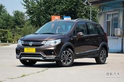 [郑州]东风风行景逸X3降价1.52万 现车足