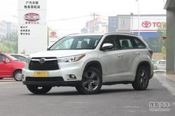 [长沙]广丰汉兰达平价销售 部分现车供应