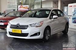 [枣庄]雪铁龙C4 L优惠4000元 有少量现车