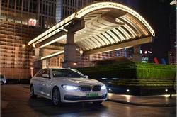 宝诚申江 BMW 5系混动助力CCS年度晚宴