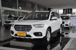 [西安]哈弗H6最低8.88万 价格稳定有现车
