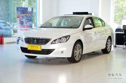 [天津]标致408现车充足 购车最高优惠3万