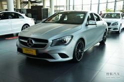 [青岛市]奔驰GLA级降价2.6万元 现车销售