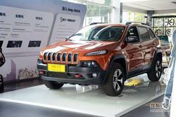 [东莞]Jeep自由光价格优惠5000元 有现车