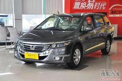 [枣庄]广本奥德赛最高优惠2万有少量现车