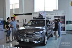 宝沃BX5 20T GDI质感驾驭广州站盛大举行