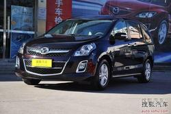 潮流型MPV新秀 马自达8少量现车优惠1万!