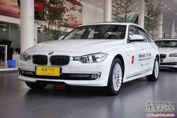 [本溪]全新BMW3系9.5万元开回家降价空前