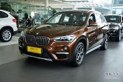 [武汉]宝马X1最高优惠5.93万元 现车充足!