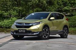 本田CR-V限时优惠目前优惠最高可达1万元