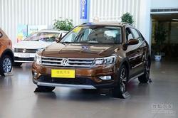 [杭州]上汽大众朗境优惠3万元!少量现车