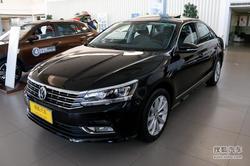 [西安]大众帕萨特最高降4.21万 现车在售